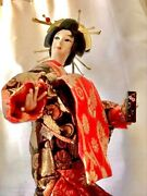 """Rare Vintage Authentic Japanese Nishi Geisha Doll """"18 """"oiran"""" With Official Tags"""