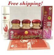 Original Yiqi Red Cover Beauty Whitening 2 In 1 Effective In 7 Days 1set.
