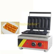 Commercial Electric Hot Dog Baker 220v 1.5kw Waffle Muffin Machine Brand New