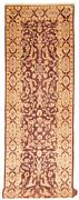 Vintage Hand-knotted Carpet 3and03910 X 18and03910 Traditional Oriental Wool Area Rug