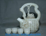 6.8 Marked China Natural Hetian Jade Nephrite Carving Teapot Teakettle Cup Set