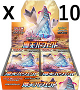 Pokemon Card Game Sword And Shield S7d Towering Perfection Booster Pack 10 Box Set