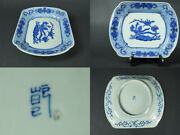 Japanese Old Imari Blue And White Large Porcelain Plate With Phoenix And Flower