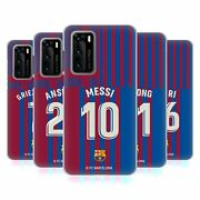 Fc Barcelona 2021/22 Players Home Kit Group 1 Soft Gel Case For Huawei Phones 4