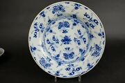 Large Dutch Delft Klaauw Marked Blue And White Charger 31cm 17th /18th Century