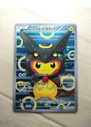 Pikachu Wearing A Poncho Pikachu Promo Card Black Rayquaza From Japan