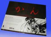 Yoshitaka Amano Coffin The Art Of Vampire Hunter D Hardcover Book 2006 200 Pages