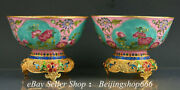 6 Marked Chinese Colour Enamels Gilt Porcelain Dynasty Flower Bowl Bowls Pair
