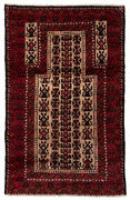 Vintage Hand-knotted Carpet 2and03910 X 4and0395 Traditional Oriental Wool Area Rug