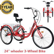 24and039and039 7speed Adult Trike Tricycle 3-wheel Bike Bicycle +large Soft Saddle Andtool