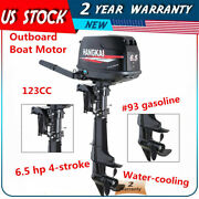 Hangkai 4 Stroke Outboard Motor Fishing Boat Engine 6.5hp Updated Water Cool New
