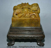 6.2 Tianhuang Shoushan Stone Hand Carved 5 Dragon Beast Bead Seal Stamp Signet