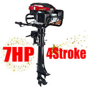 Hangkai 4 Stroke 7 Hp Outboard Motor Fishing Boat Engine Air Cooled 196cc 50.8cm
