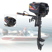 2 Stroke 3.6hp Manual Outboard Motor 360anddeg Rotation Boat Engine 2.6kw Water Cool
