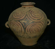 10 Ancient Chinese Majia Kiln Culture Neolithic Painted Handle Pot Jar Crock