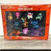 Rare Disney Store Lilo And Stitch Alien Action Play Set Figure Discontinued