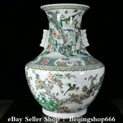 22 Collect Chinese Wucai Porcelain Dynasty Palace Flower Bird Bottle Vase