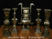 19 Old Chinese Lacquerware Gilt Dynasty Palace Candle Holder Candlestick Set