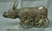 10.4 Old Chinese Bronze Ware Dynasty Cattle Animal Ox Cart 4 Wheel Statue