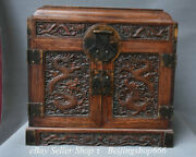16 Old Chinese Huanghuali Wood Carving Dynasty Dragon Jewelry Drawer Chest Box