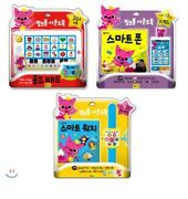 Pinkfong Soundbook 3 Set Song Pad + Smart Phone + Smart Watch For Kids And Baby