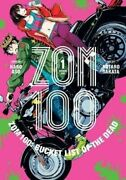 Zom 100 Bucket List Of The Dead Vol. 1 By Haro Aso 9781974720569 | Brand New