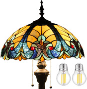 Large Led Floor Lamp Style Stain Glass Vintage Room Reading Home Office