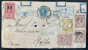 1896 Schiedam Netherlands Ps Letter Sheet Cover To Quebec Canada