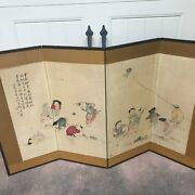 Vintage Asian 4 Panel Folding Screen Hand Painted Children With Kites Signed