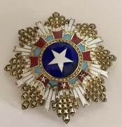 China, 1 St Class Order Of The Brilliant Star Vintage Award Original Numbered