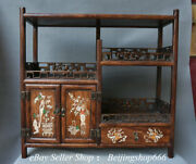 22 Collect Old Chinese Huanghuali Wood Inlay Shell Dynasty Drawer Cupboard