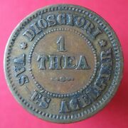 Old Hungary 1884-1920 - Diosgyor Iron And Steel Works - 1 Tea -more On Ebay.pl