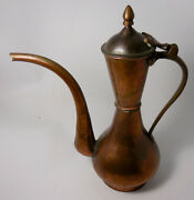 Vintage Brass Teapot Made In India