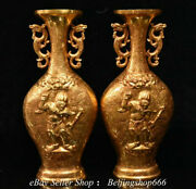 12.4 Old Chinese Bronze 24k Gold Gilt Fengshui Human Wall Hang Bottle Pair