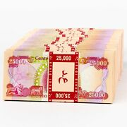 Buy One Million | 1,000,000 | 40 X 25,000 Iraqi Dinar Uncirculated Authentic Iqd