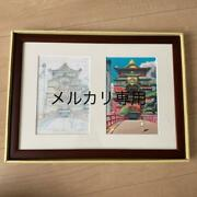 Spirited Away Framed Pictures 1pc Studio Ghibli Layout Exhibition W/ Box Limited