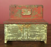 Vintage Pretty Maid Red Tin Toy Stove 8x7x4