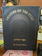 Tehillim Aram Soba Prayers Of The Pure The Doueck Edition.new, Large Print