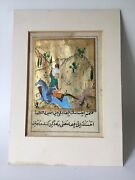 Illuminated Manuscript Gold Background Features Mounted Archer-blue Horse
