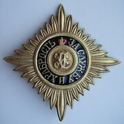 Rare Imperial Russian Award Star Of The Order Of St. George Copy.