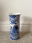 Antique Chinese Kangxi Style Blue And White Porcelain Vase Rare Collectable
