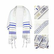 Messianic Tallit Prayer Shawl 72x 22 With Bag   Designed In Israel Royal Blue