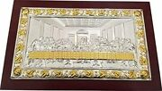 Last Supper Orthodox Silver Plated Byzantine Icon - Large 12.5 X 8 Inches