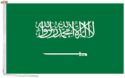 Saudi Arabia Flag With Rope And Toggle - Various Sizes