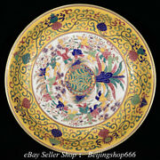 13.6 Ming Xuande Marked Chinese Wucai Gilt Porcelain Flower Baby Tray Plate