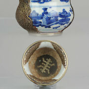 Rare 17th C Transitional Early Kangxi Chinese Porcelain China Bowl Flowers