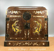 20 Old Chinese Huanghuali Wood Inlay Shell Dragon Container Drawer Cupboard Box
