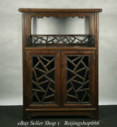 24 Old Chinese Huanghuali Wood Carving Dynasty Container Cupboard Table