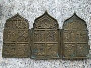 Beautifull Small Antique Folding 19th Century Copper Cast Plastic Hand Made Used