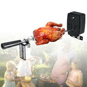 Outdoor Rotisserie Grill Tools Roaster Charcoal Pig Chicken Beef Motor Kit New